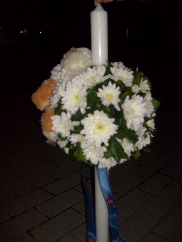 Lumanare Botez Crizantema Si Jucarie Floraria Alcevaro Din Pitesti